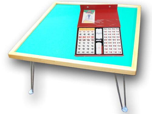 手打ち用麻雀牌 さんご+座卓(引出無) 折りたたみ式麻雀テーブルと定番麻雀牌がセットになった...