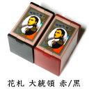 【as】任天堂 花札 大統領(赤・黒) 古くからカードゲームの定番として親しまれ、絵柄の美しさ…