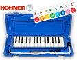 【ラッピング無料!】HOHNER STUDENT32/BLUE+どれみふぁシール ブルー 32鍵盤 鍵盤ハーモニカ スチューデント Melodica/メロディカ ホーナー【楽ギフ_包装選択】【楽ギフ_のし宛書】【smtb-KD】【RCP】【P2】
