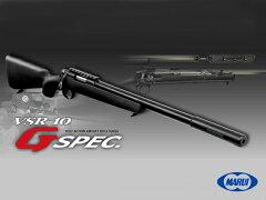 【送料区分:Lサイズ】東京マルイ VSR-10 プロスナイパー Gスペック /VSR-10 Prosniper version...