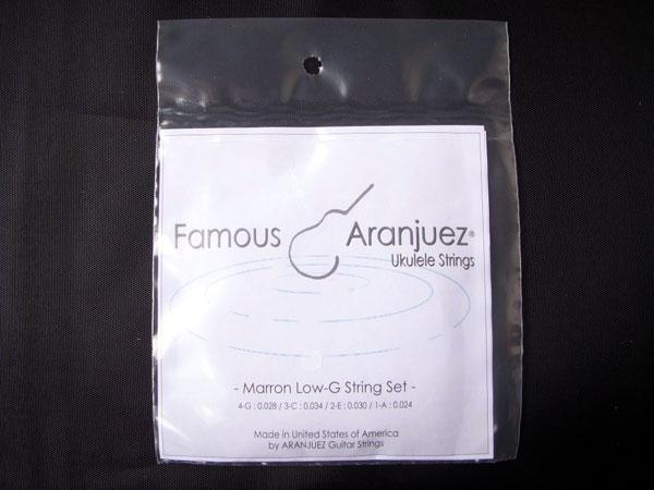 Famous(フェイマス)『AranjuezMarron 弦Low-Gセット』
