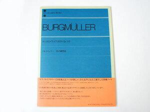 【送料区分:Sサイズ】ピアノライブラリー 罫線ノート ブルグミュラー BURGMULLER GZO-38P/B ナ...
