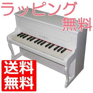 ラッピング アップライトピアノ ホワイト おもちゃ 河合楽器製作所