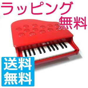 ラッピング おもちゃ 河合楽器製作所