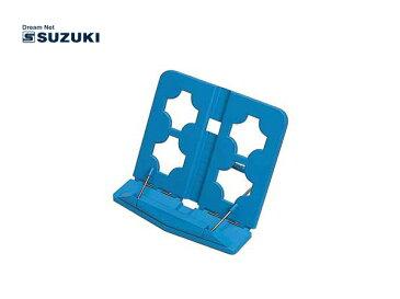 【ポスト投函】SUZUKI F-100B 青 ブルー 大正琴用書見台 譜面台 鈴木楽器【smtb-KD】【RCP】