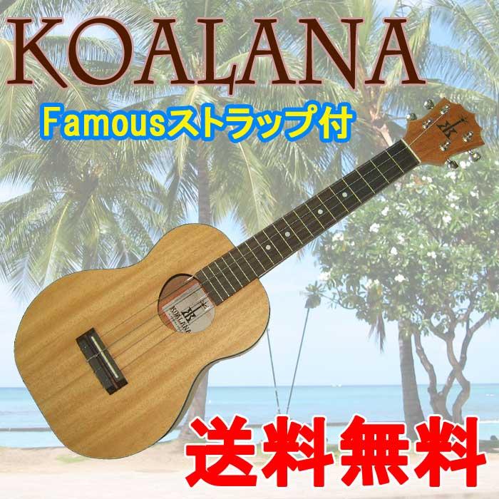 ウクレレ用アクセサリー・パーツ, その他 KoAlana By Koaloha KTA-0010 smtb-kdRCPP2