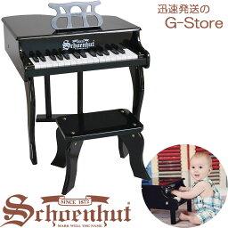 シェーンハット 30鍵盤 ミニグランドピアノ(椅子付) ブラック 30-Key Black Fancy Baby Grand Piano and Bench 3005B Schoenhut【smtb-kd】【RCP】
