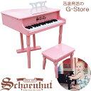 シェーンハット 30鍵盤 ミニグランドピアノ(椅子付) ピンク 30-Key Pink Classic Baby Grand Piano and Bench 309P Schoenhut【smtb-kd】【RCP】