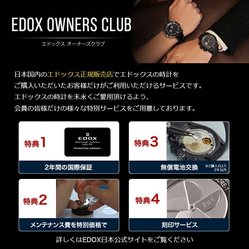 EDOX(エドックス) デルフィン メンズ クロノグラフ デイト表示 シルバー ブルー 10109-3M-BUIN 腕時計