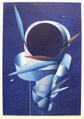 【版画】丸山 浩司:ミッドナイト ブルー 06-imidnight blue 06-i