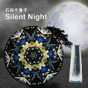 Silent Night:石田 千香子 【万華鏡】【カレイドスコープ】【万花筒】
