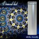 鈴木明子 ダイヤモンドダストシリーズ/アクアマリン【万華鏡】【オイルタイプ】【銀座 ヴィヴァン】