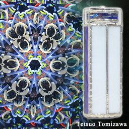 冨澤哲夫/Tomizawa Tetsuo:2ミラー3ミラースコープ【万華鏡】【オイルタイプ】