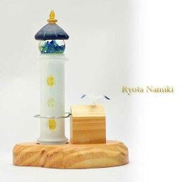 並木亮太(Namiki Ryota)【宵闇の導】【万華鏡】【オイルタイプ】【台付】【楽ギフ_包装】【保証】【送料無料】