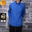 【極-きわみ-】【送料無料】【シャツ】楽天ランキング1位 日本製 ブロード デュエ ボタンダウン ブルー シャツキレイめ きれいめ メンズ 長袖 無地 ドレスシャツ 青シャツ ブルーシャツ ギフト プレゼントギャルソンウェーブ【楽ギフ_包装】 409322