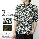 かわいいパンダカモフラ柄♪☆日本製ならではの鮮やか柄シャツです