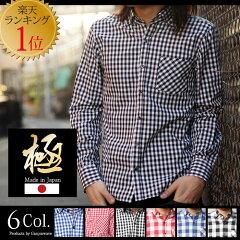 ボタンダウン シャツ 高品質の日本製♪定番のギンガムチェックシャツできれいめコーデの失敗な...