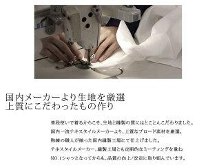 【極-きわみ-】【送料無料】【シャツ】日本製ブロードデュエボタンダウンシャツキレイめきれいめメンズ長袖無地ストライプドレスシャツ白シャツタイトギフトプレゼントクールビズギャルソンウェーブ【楽ギフ_包装】409322