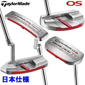 ◇テーラーメイドパターOSシリーズ2016モデル日本正規品