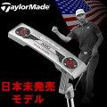 US直行便テーラーメイドパターTPコレクションジュノ日本未発売TPCOLLECTIONJUNO2017【あす楽対応】