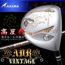 ◇高反発 アキラ ゴルフ ADR VINTAGE ドライバー ヴィンテージ
