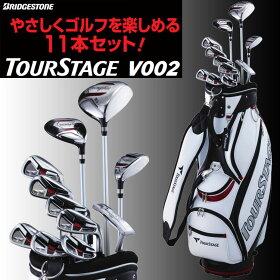 ブリヂストンツアーステージV002メンズゴルフクラブセットクラブ11本+キャディバッグ【対応】