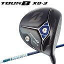 【あす楽対応】 ブリヂストン ゴルフ TOUR B XD-3 ドライバー TOUR AD VR-6 シャフト