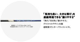 ◇キャロウェイ2016モデルビッグバーサベータアイアン5本セットカーボン日本仕様BIGBERTHABETA
