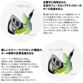 キャロウェイエピックプロアイアン6本セットスチール2017モデル日本仕様EPICPRO【あす楽対応】