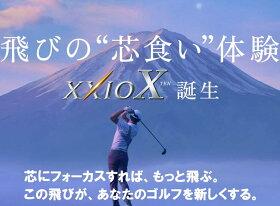 ダンロップXXIOXゼクシオテンフェアウェイウッドネイビーMP1000カーボン2018モデル【あす楽対応】