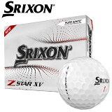 【あす楽対応】 ダンロップ スリクソン Z-STAR XV ゴルフボール 1ダース(12球入り) 2021 DUNLOP SRIXON USAモデル