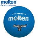 モルテン ドッジボール ボール 1号 D1B