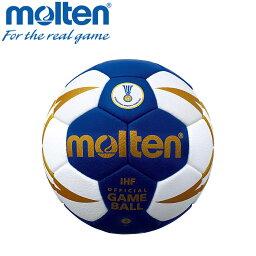 モルテン ハンドボール ボール 2号 ヌエバX5000 検定球 国際認定球 H2X5001-BW