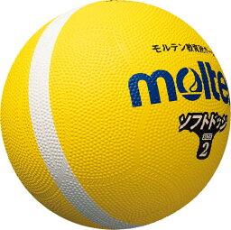 モルテン ドッジボール ボール 2号 ソフトラインドッジボール SFD2YL