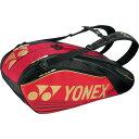 Ynx-bag1602r-001