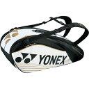Ynx-bag1602r-011