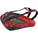Ynx-bag1602r-187