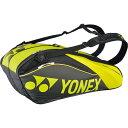 Ynx-bag1602r-763