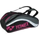 Ynx-bag1612r-181