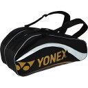 Ynx-bag1612r-184