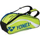 Ynx-bag1612r-281