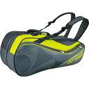 Ynx-bag1722r-010