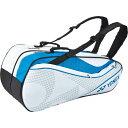 Ynx-bag1722r-011