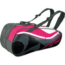 Ynx-bag1722r-181