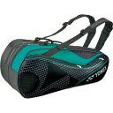 Ynx-bag1722r-530