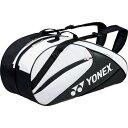 Ynx-bag1732r-141