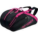Ynx-bag1732r-181