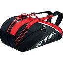 Ynx-bag1732r-187