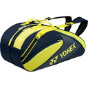 Ynx-bag1732r-392