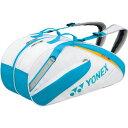Ynx-bag1732r-725